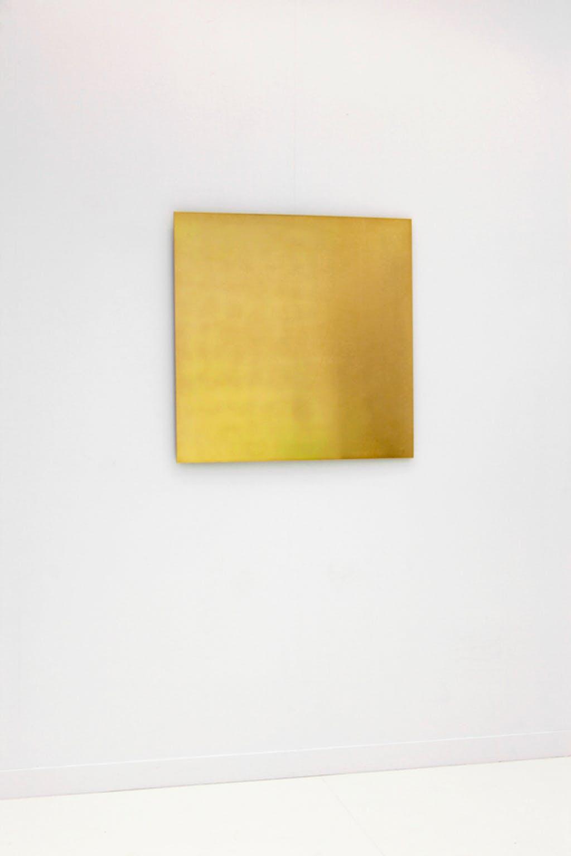 Golden square - © kamel mennour