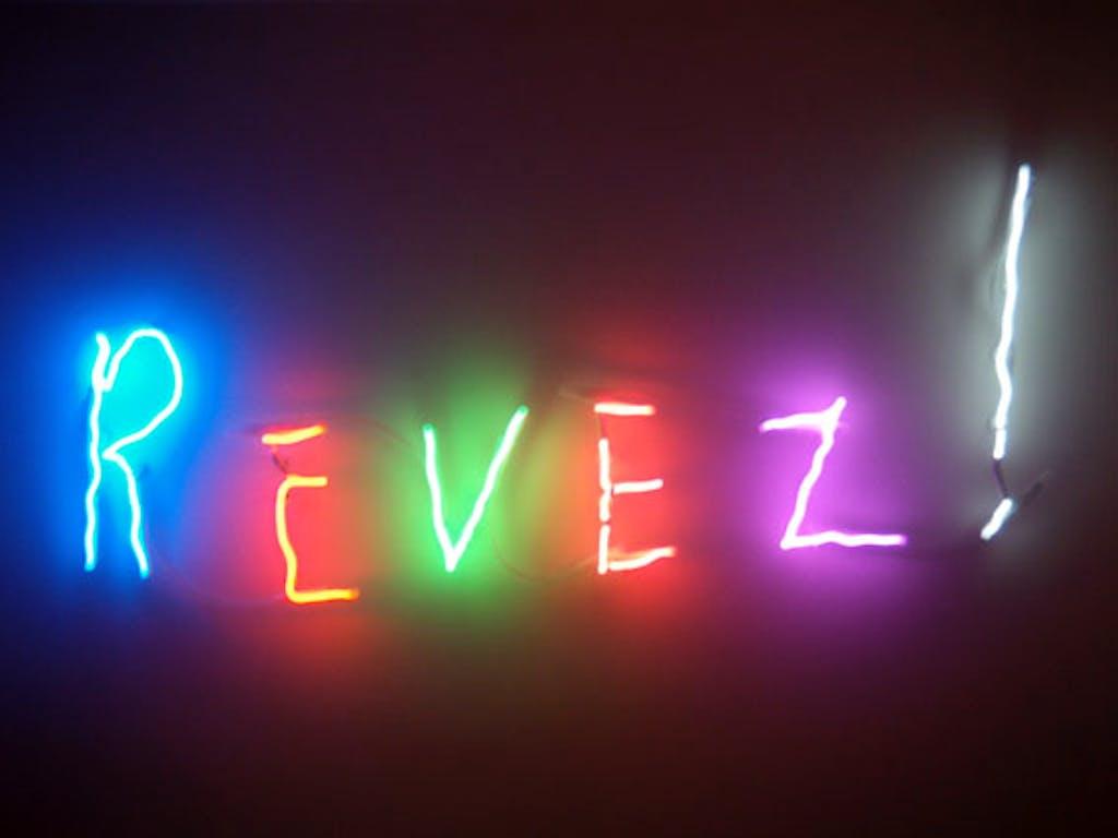 Revez! - © kamel mennour